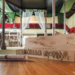 La invitación en el lugar de celebración de la boda, la preciosa Sala Amparito del Mercantic, ¡cómo luce!
